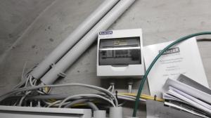 Gassner Partner Wien Reithofferplatz Keller 2- Referenzen Ramser Elektrotechnik